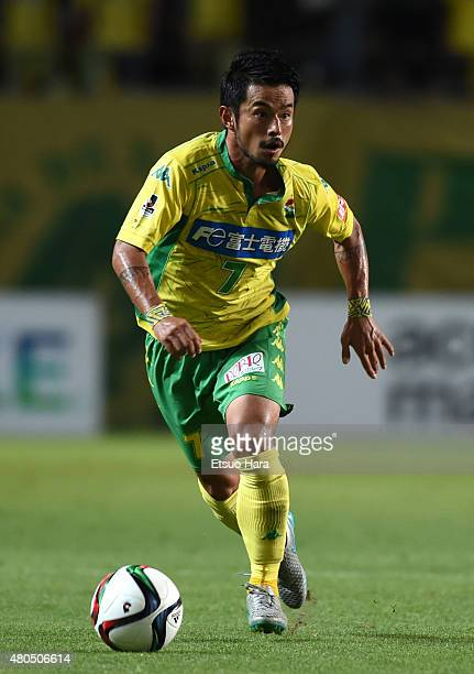 Yuto Sato of JEF United in action during the JLeague second division match between JEF United Chiba and Thespa Kusatsu Gunma at Fukuda Denshi Arena...