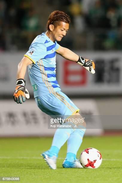 Yuto Shirai of Zweigen Kanagawa in action during the JLeague J2 match between FC Gifu and Zweigen Kanazawa at Nagaragawa Stadium on April 29 2017 in...