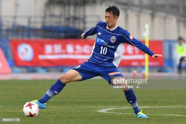 Yuto Suzuki of Montedio Yamagata in action during the JLeague J2 match between Montedio Yamagata and Tokyo Verdy at ND Soft Stadium Yamagata on April...