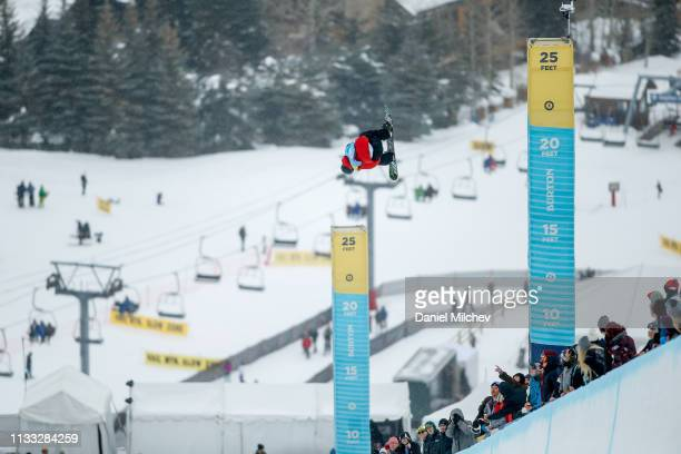 Yuto Totsuka of Japan competes during the Men's Halfpipe finals at the Burton US Open Championships at Golden Peak on March 2 2019 in Vail Colorado