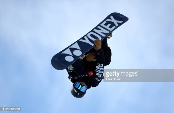 Yuto Totsuka of Japan competes in the Men's Halfpipe Finals of the FIS Snowboard World Championships on February 08 2019 at Park City Mountain Resort...
