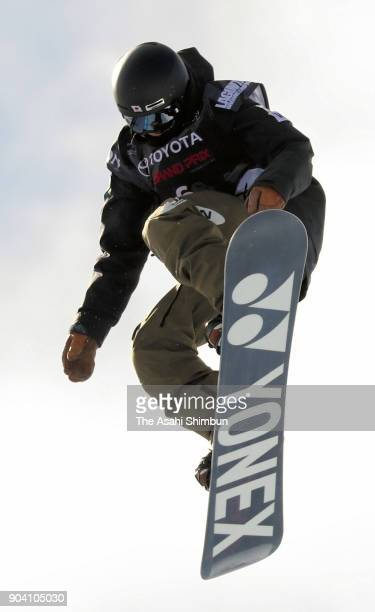 Yuto Totsuka of Japan competes in the Snowboard Men's Halfpipe qualification during day two of the Snowmass Grand Prix on January 11 2018 in Snowmass...