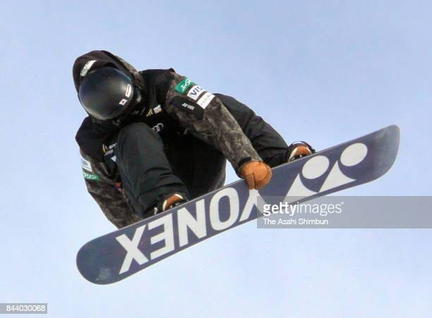 Yuto Totsuka of Japan comptes in the Winter Games NZ FIS Men's Snowboard World Cup Halfpipe Finals at Cardrona Alpine Resort on September 8 2017 in...