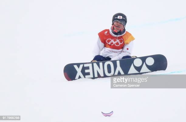 Yuto Totsuka of Japan crashes during the Snowboard Men's Halfpipe Final on day five of the PyeongChang 2018 Winter Olympics at Phoenix Snow Park on...