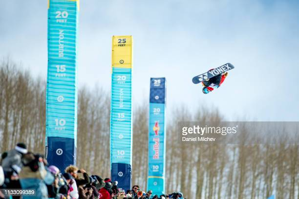 Yuto Totsuka of Japan in action during Men's Halfpipe finals during the Burton US Open Championships at Golden Peak on February 28 2019 in Vail...