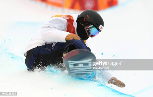 Yuto Totsuka of Japan lands on the lip of the pipe during the Men's Halfpipe Final at Phoenix Snow Park on February 14, 2018 in Pyeongchang-gun,...