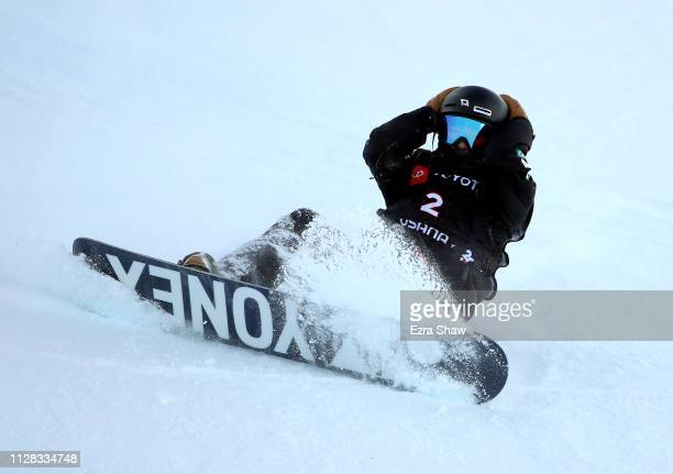 Yuto Totsuka of Japan reacts after crashing on his final run in the Men's Halfpipe Finals of the FIS Snowboard World Championships on February 08...