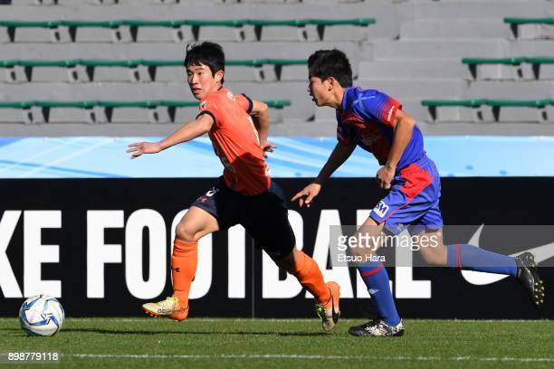Yuto Yamada of Omiya Ardija and Keisuke Sato of FC Tokyo compete for the ball during the Prince Takamado Cup 29th All Japan Youth Football Tournament...