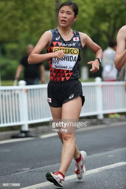 Yuu Yoshida of Japan in action during Women's 10 kilometres Race Walk of IAAF World Race Walking Team Championships Taicang 2018 on May 6 2018 in...