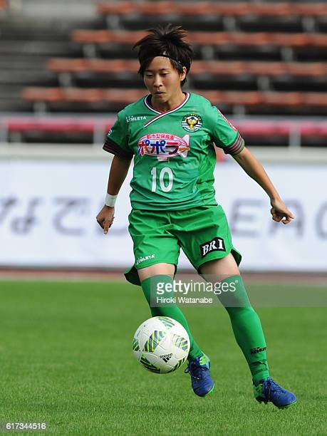 Yuuka Momiki of NTV Beleza in action during the Nadeshiko League match between Urawa Red Diamonds Ladies and NTV Beleza at Urawa Komaba Stadium on...