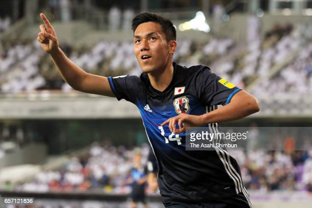 Yuya Kubo of Japan celebrates scoring the opening goal during the FIFA 2018 World Cup qualifying match between United Arab Emirates and Japan at...