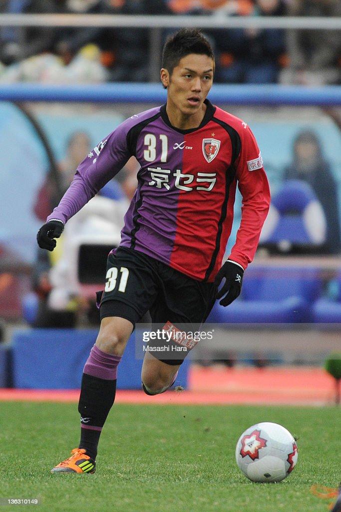 Kyoto Sanga v FC Tokyo - Emperor's Cup Final : ニュース写真