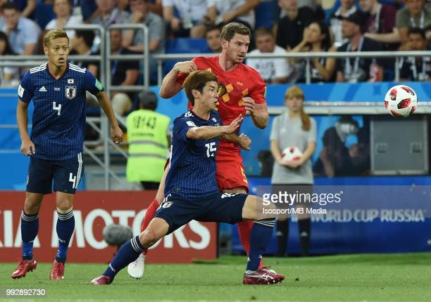 Yuya Osako and Jan Vertonghen pictured in action during the 2018 FIFA World Cup Russia Round of 16 match between Belgium and Japan at Rostov Arena on...