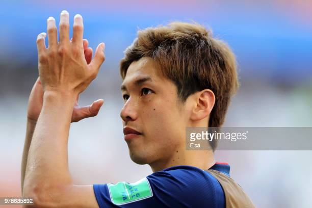 Yuya Osako of Japan applauds fans following his sides victory in the 2018 FIFA World Cup Russia group H match between Colombia and Japan at Mordovia...