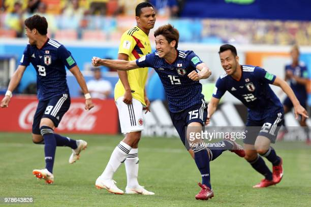 Yuya Osako of Japan celebrate the 2nd Japan goal to make it 21 during the 2018 FIFA World Cup Russia group H match between Colombia and Japan at...