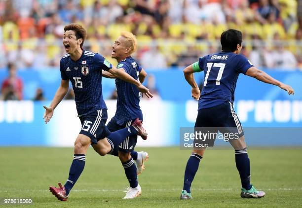 Yuya Osako of Japan celebrates after scoring his team's second goal during the 2018 FIFA World Cup Russia group H match between Colombia and Japan at...
