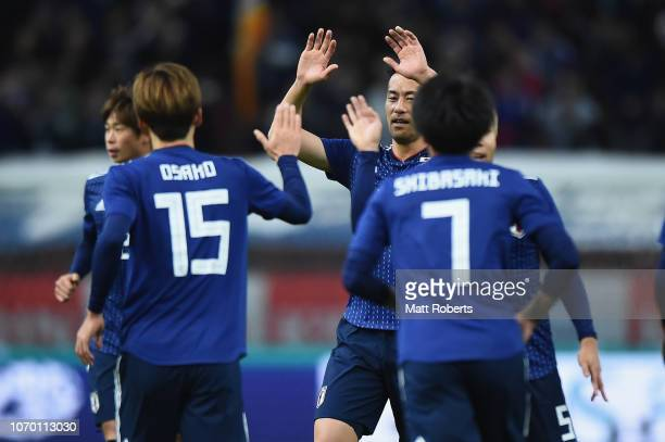 Yuya Osako of Japan celebrates scoring a goal with Maya Yoshida of Japan during the international friendly match bewteen Japan and Kyrgyz at Toyota...