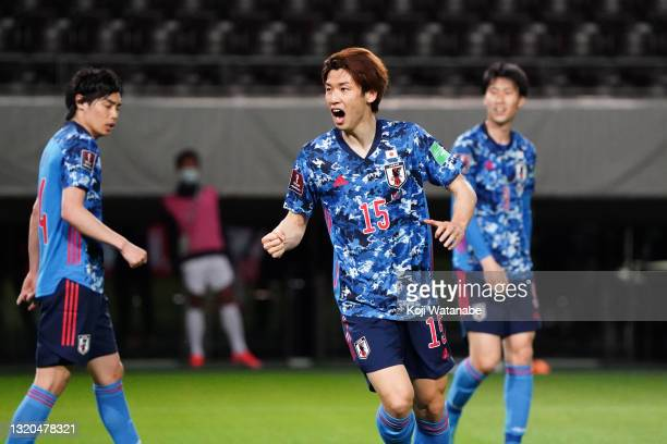 Yuya Osako of Japan celebrates scoring his side's second goal during the FIFA World Cup Asian qualifier second round match between Japan and Myanmar...