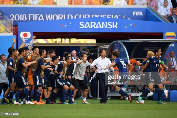 Yuya Osako of Japan celebrates scoring his side's second goal during the 2018 FIFA World Cup Russia group H match between Colombia and Japan at...