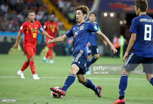 Yuya Osako of Japan during the 2018 FIFA World Cup Russia Round of 16 match between Belgium and Japan at Rostov Arena on July 2 2018 in RostovonDon...