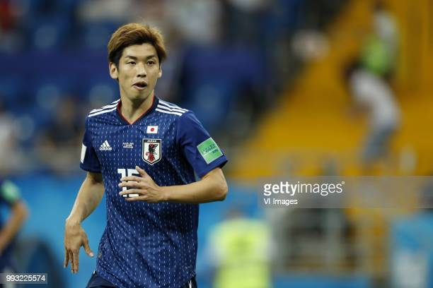 Yuya Osako of Japan during the 2018 FIFA World Cup Russia round of 16 match between Belgium and Japan at the Rostov Arena on July 02 2018 in...