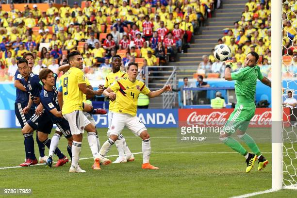 Yuya Osako of Japan heads the gall past David Ospina of Colombia to score his team's second goal during the 2018 FIFA World Cup Russia group H match...