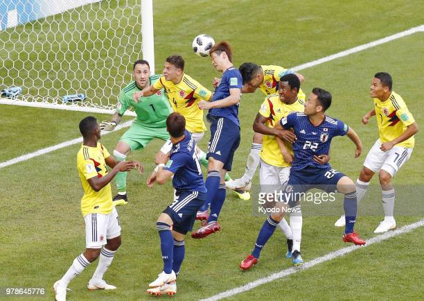 Yuya Osako of Japan heads the goahead goal during the second half of the World Cup group stage match against Colombia in Saransk Russia on June 19...