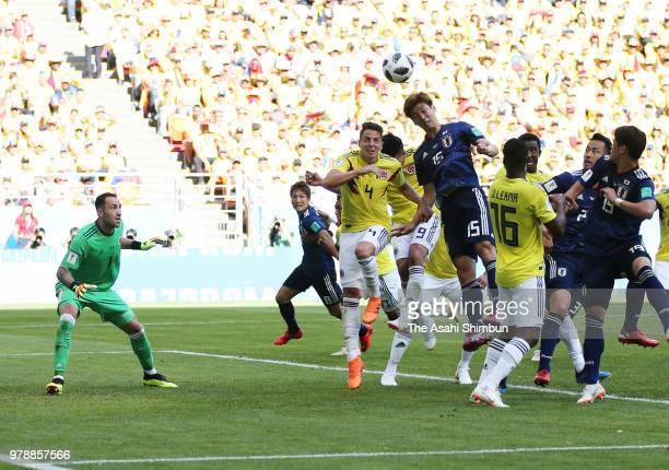 Yuya Osako of Japan heads to score his side's second goal during the 2018 FIFA World Cup Russia group H match between Colombia and Japan at Mordovia...