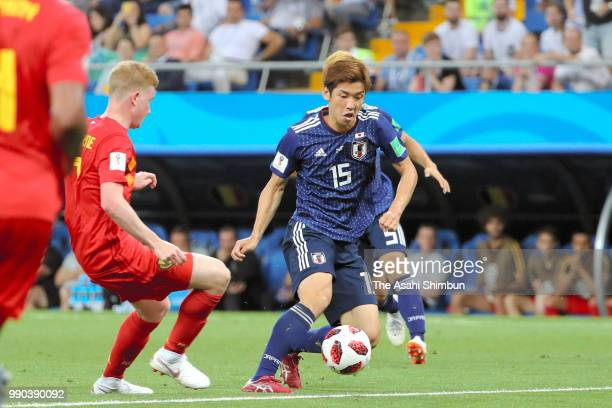 Yuya Osako of Japan in action during the 2018 FIFA World Cup Russia Round of 16 match between Belgium and Japan at Rostov Arena on July 2 2018 in...