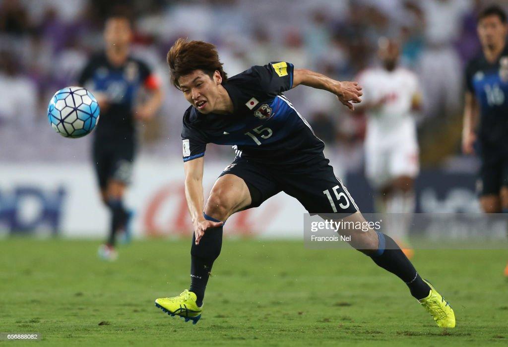 United Arab Emirates v Japan - FIFA 2018 World Cup Qualifier : Nachrichtenfoto