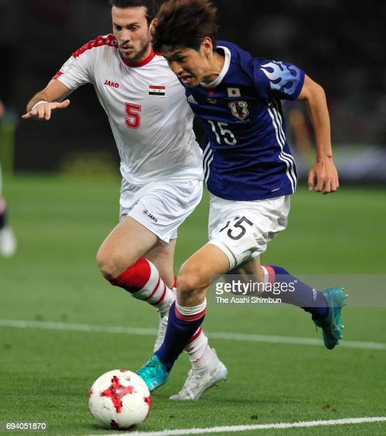 Yuya Osako of Japan in action during the international friendly match between Japan and Syria at Tokyo Stadium on June 7 2017 in Chofu Tokyo Japan