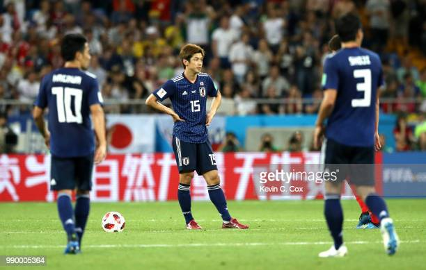 Yuya Osako of Japan looks dejected during the 2018 FIFA World Cup Russia Round of 16 match between Belgium and Japan at Rostov Arena on July 2 2018...