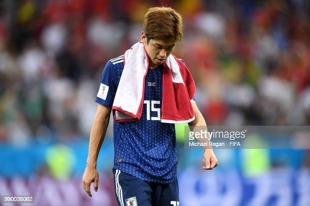 Yuya Osako of Japan looks dekected following the 2018 FIFA World Cup Russia Round of 16 match between Belgium and Japan at Rostov Arena on July 2...