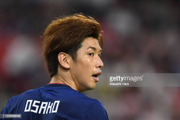 Yuya Osako of Japan looks on during the international friendly match between Japan and Trinidad and Tobago at Toyota Stadium on June 05 2019 in...