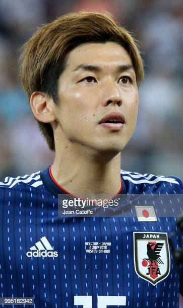 Yuya Osako of Japan poses before the 2018 FIFA World Cup Russia Round of 16 match between Belgium and Japan at Rostov Arena on July 2 2018 in...
