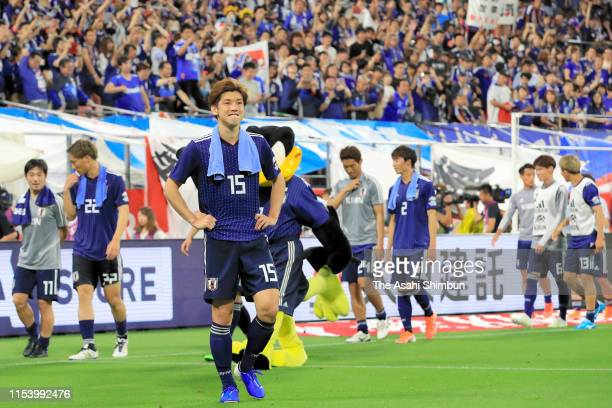 Yuya Osako of Japan reacts after the scoreless draw in the international friendly match between Japan and Trinidad Tobago at Toyota Stadium on June 5...