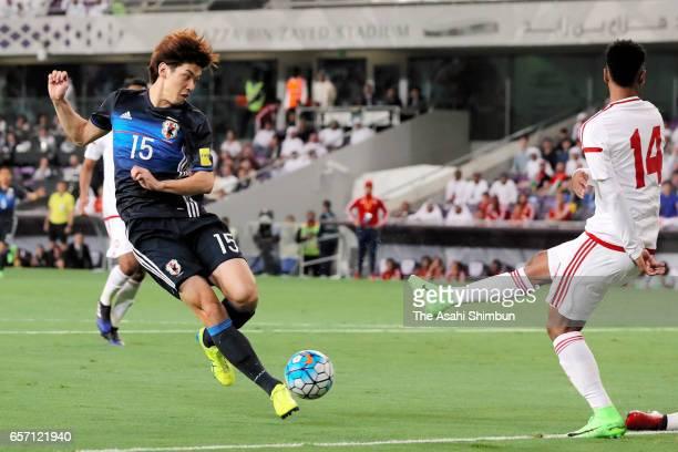 Yuya Osako of Japan shoots at goal during the FIFA 2018 World Cup qualifying match between United Arab Emirates and Japan at Hazza Bin Zayed Stadium...