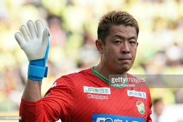 Yuya Sato of JEF Unaited Chiba looks on during the J.League J2 match between JEF United Chiba and Kashiwa Reysol at Fujida Denshi Arena on October...
