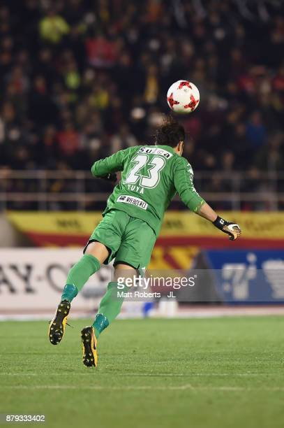 Yuya Sato of JEF United Chiba heads the ball during the JLeague J1 Promotion PlayOff semi final match between Nagoya Grampus and JEF United Chiba at...
