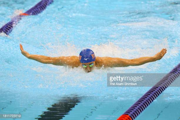 Yuya Tanaka competes in the Men's 100m Butterfly final on day seven of the 97th Japan Swimming Championships at the Tokyo Aquatics Centre on April 9,...