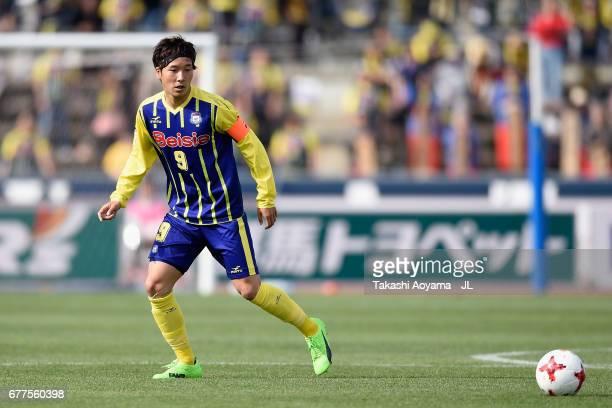 Yuya Yamagishi of Thespa Kusatsu Gunma in action during the JLeague J2 match between Thespa Kusatsu Gunma and FC Gifu at Shoda Shoyu Stadium on May 3...