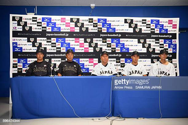 Yuya Yanagi of Collegiate JapanHead Coach Hiroki Yokoi of Collegiate Japan Head Coach Mamoru Koeda of U18 JapanShoma Fujihira of U18 JapanTatsuya...