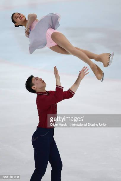 Yuyao Zahng and Ziqi Jia of China performs in the Junior Pairs Short Program during day two of the ISU Junior Grand Prix of Figure Skating at Dom...