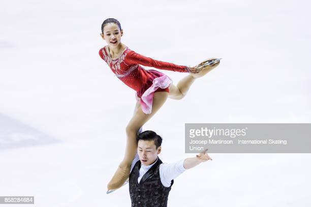 Yuyao Zhang and Ziqi Jia of China compete in the Pairs Free Skating during day two of the ISU Junior Grand Prix of Figure Skating at Olivia Ice Rink...