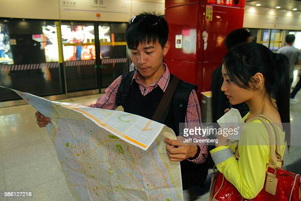 Yuyuan Garden Metro Station Lavender Line 10