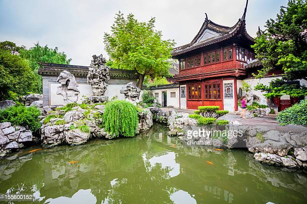 Yu Garden Stock Photos and Pictures | Getty Images