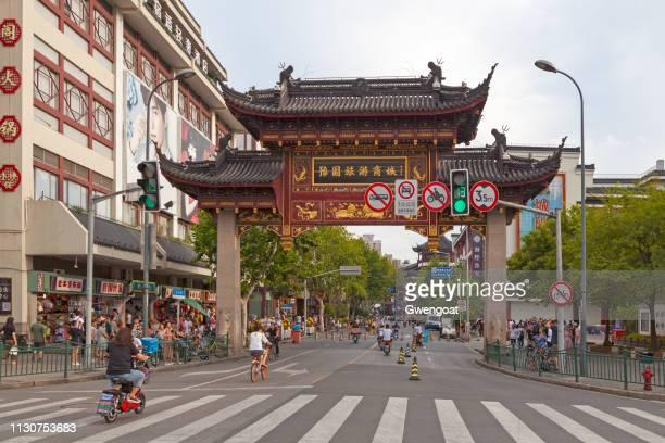 Marché YuYuan à Shanghai