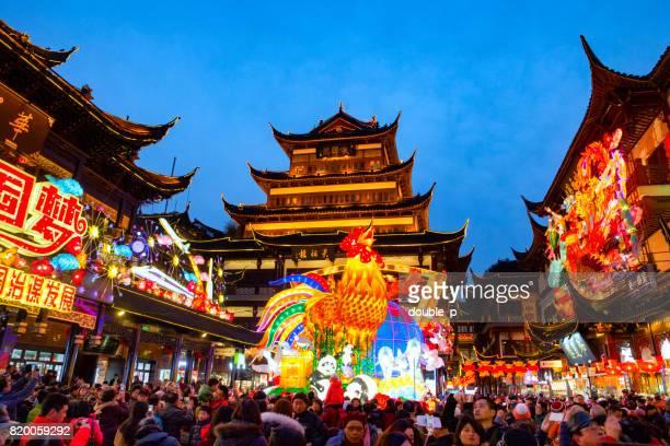 Yuyuan Nieuwjaars versieringen