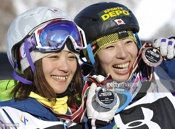 Yuzawa Japan Japan's Aiko Uemura and teammate Miki Ito win second and third places in the women's dual moguls World Cup event at the Naeba Ski Resort...