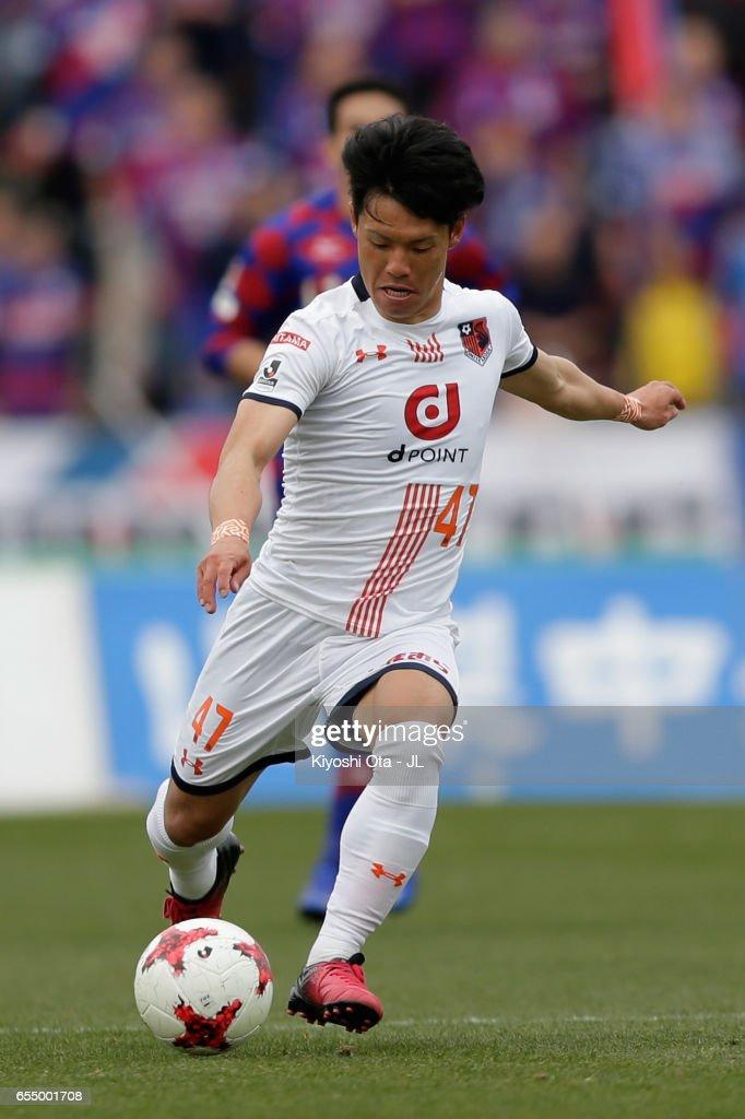 Ventforet Kofu v Omiya Ardija - J.League J1